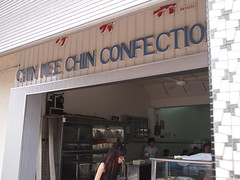 Chin Mee Chin Confectionery, East Coast Road