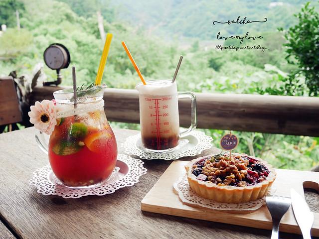 *新竹竹東景觀餐廳下午茶推薦*It's Alice cafe & food~藏在山裡的童話小屋.適合無行程壓力的人 @ 莎莉哈小姐 :: 痞 ...