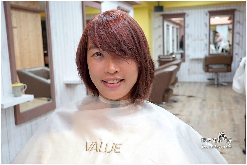 台中染髮推薦-三立超愛美小姐Vincent老師的店【Value Hair】
