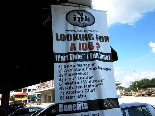 IPK vacancies