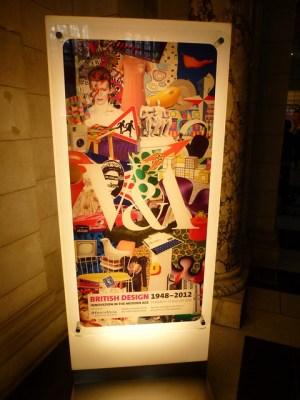 V&A Museum British Design 1948 - 2012