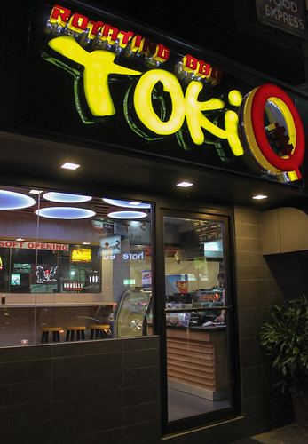 Outside Toki-Q