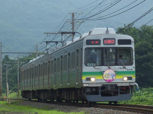 7506F(わくわくスタンプラリーHM) @樋口〜野上