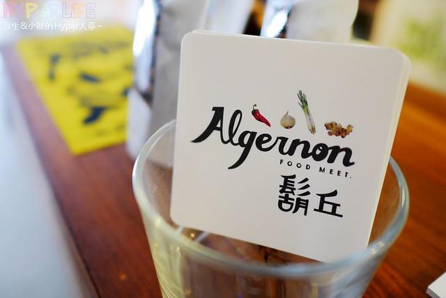 Algernon Food Meet. 鬍丘 (34)
