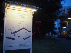 They Only Come Out At Night: Pandemic, Singapore Arts Festival 2012