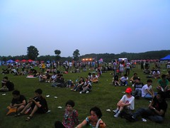 Play Rock Music Festival 2012