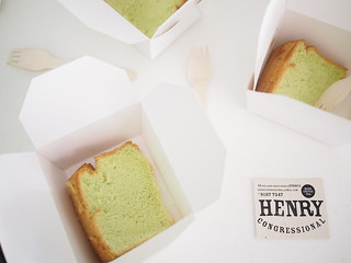 Pandan Chiffon Cake, Henry Congressional, Henry Park Apartments, Holland Grove Road