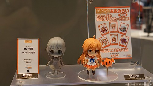 As seen on Summer WonFes 2012 - beside Nendoroid Wakana Sakai (Tari Tari)
