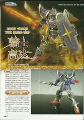MG Knight Gundam Full Armor Mode Resin Conversion Kit (17)