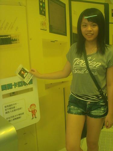 台中科博館29