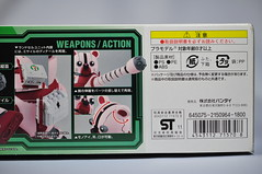 HG 144 7-Eleven BearGuy Gundam OOTB Unboxing Review (7)