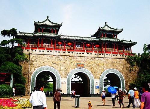 Xuanwuhu, Stadttor, Nanjing