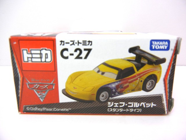 disney cars tomica jeff gorvette (1)