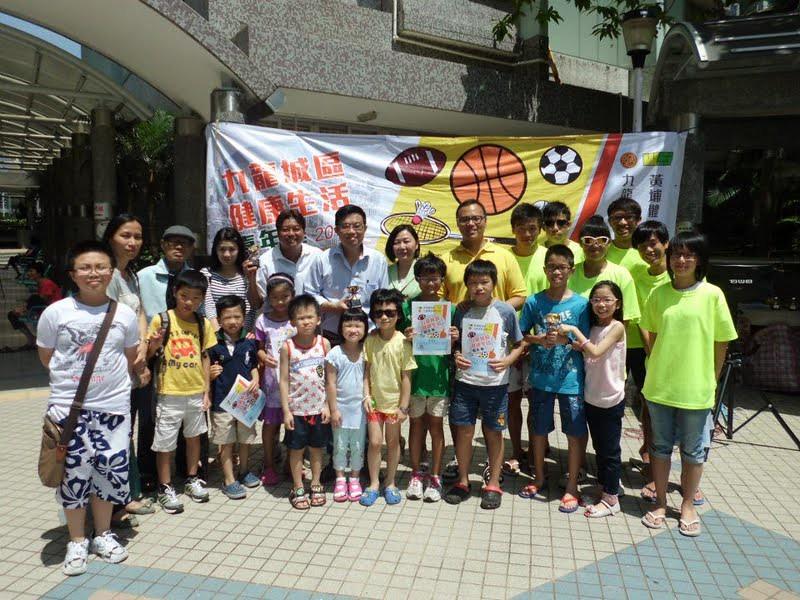 2012-06-02 九龍城區健康生活嘉年華2012