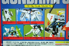 Gundam F91 1-60 Big Scale OOTB Unboxing Review (8)