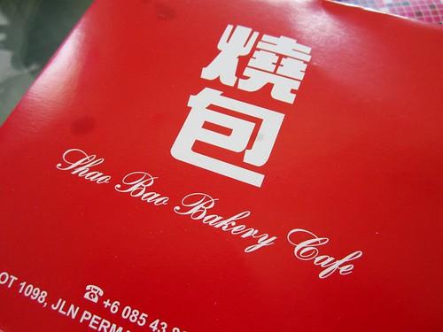Shao Bao Bakery