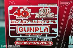 Char Zaku Nissin Cup Gunpla 2011 OOTB Unboxing Review (10)
