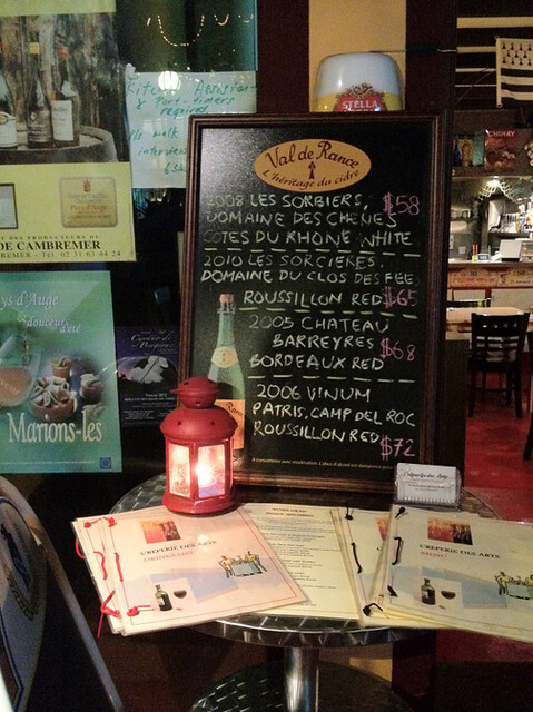 Screen shot 2012-07-25 at AM 03.49.36