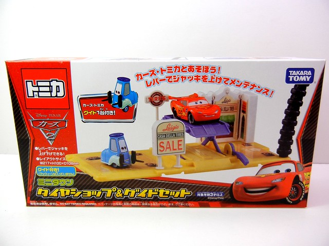 disney cars 2 tomica playsets (1)