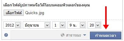 Facebook-A002