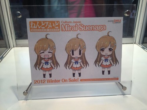 Various expressions are planned for Nendoroid Suenaga Mirai