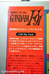 Gundam F91 1-60 Big Scale OOTB Unboxing Review (9)