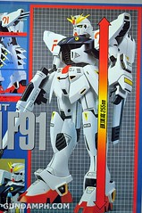 Gundam F91 1-60 Big Scale OOTB Unboxing Review (6)