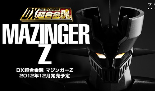 SOC DX Mazinger Z - Soul Of Chogokin GundamPH (1)