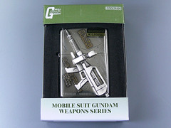 Rx-78-2 Beam Rifle Gundam Lighter (2)