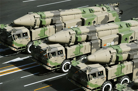 DF-21D. Image via sinodefense.com.