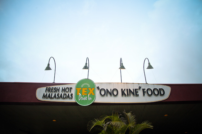 "Fresh Hot Malasadas Tex Drive In ""Ono Kine"" Food Big Island Hawaii | on our epic cross country roadtrip | 50 states photography challenge"