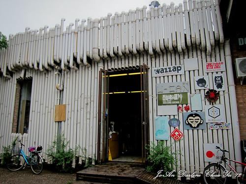 Beijing-0629--14
