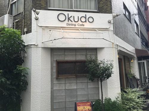 Okudo