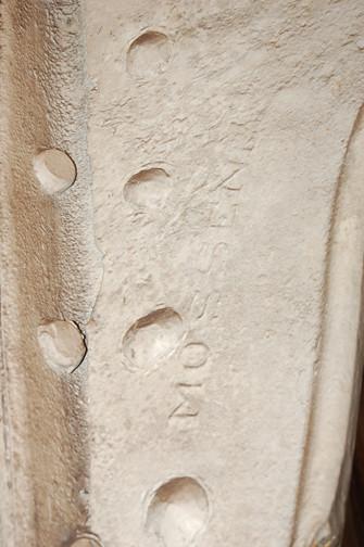 Mossend stamp knee