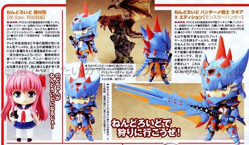 Nendoroid Haramura Nodoka and Nendoroid Hunter: Male Swordsman Lagia X Edition