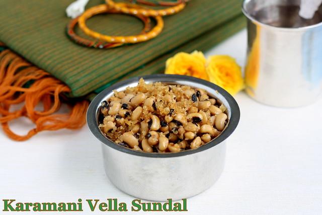Vella Sundal recipe