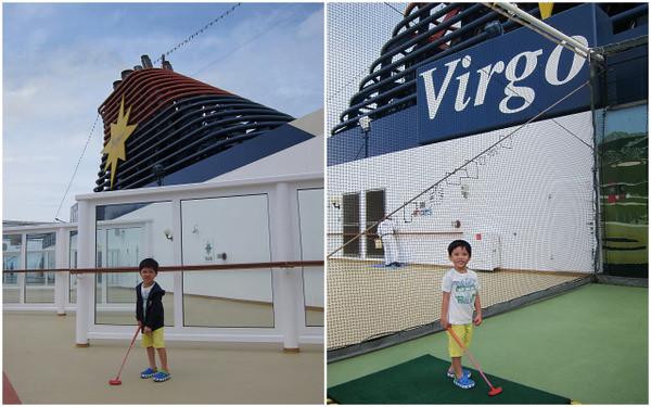 Cruise - Aug'123
