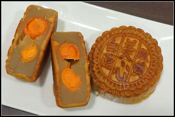 【中秋節】香港月餅大PK系列(一):蛋黃白蓮蓉(美心月餅、奇華餅家) @ Meiko 愛敗家。甜點。旅行~ :: 痞客邦