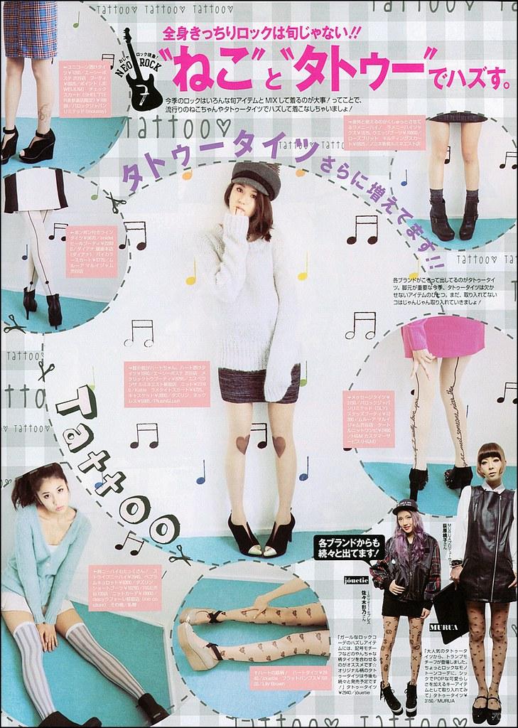 VIVI-10-2012_02