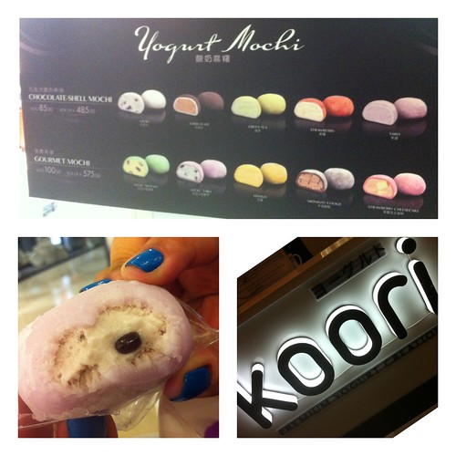 New Find: Koori Yogurt Mochi by rockerfem