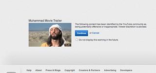 Muhammad Movie Trailer - YouTube