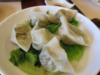 Chi Lin steamed dumplings