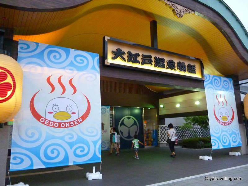 Entrance of Ooedo Onsen Monogatari