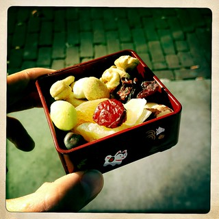 Tiny Track 'n Snack Bento #197