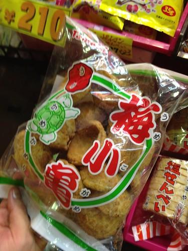 2012_09_Ishigaki_128