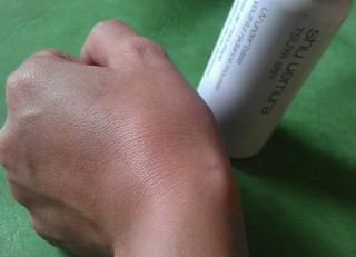 Shu Uemura Tsuya Skin UV Under Base Youthful Radiance Mouse