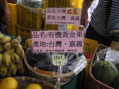 活化休耕農地 農委會釋出多項獎勵措施   臺灣環境資訊協會-環境資訊中心