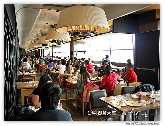 【臺中】饗食天堂 - 走中高價路線的熱門吃到飽餐廳(圖多) @ 涼子是也 :: 痞客邦