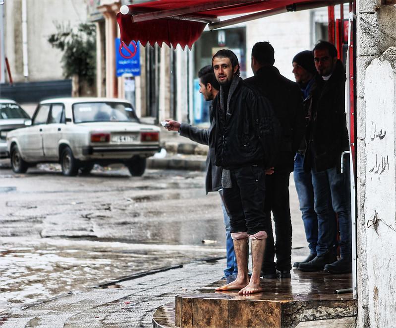 Amman Sinks