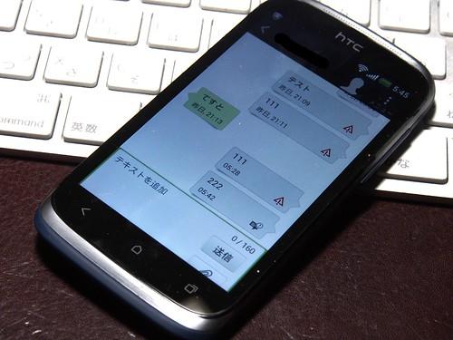PA251003.JPG